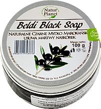 Schwarze marokkanische Seife - Natur Planet Moroccan Beldi Black Soap — Bild N4