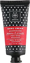 Düfte, Parfümerie und Kosmetik Feuchtigkeitsspendende Handcreme mit Jasmin und Propolis - Apivita Moisturizing Jasmine & Propolis Hand Cream