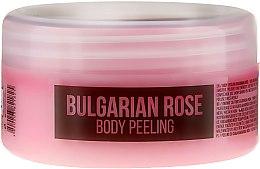 Düfte, Parfümerie und Kosmetik Natürliches Körperpeeling mit bulgarischer Rose - Stani Chef's Bulgarian Rose Body Peeling