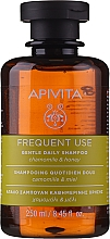 Düfte, Parfümerie und Kosmetik Sanftes Shampoo für täglichen Gebraucht mit Kamille und Honig - Apivita Gentle Daily Shampoo