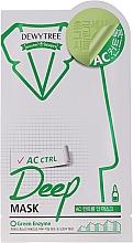 Düfte, Parfümerie und Kosmetik Beruhigende Tuchmaske mit Pfefferminze - Dewytree AC Control Deep Mask