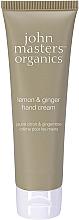 Düfte, Parfümerie und Kosmetik Feuchtigkeitsspendende Handcreme Zitrone & Ingwer - John Masters Organics Lemon & Ginger Hand Cream