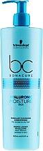 Düfte, Parfümerie und Kosmetik Haarspülung mit Mizellenwasser für trockenes Haar - Schwarzkopf Professional Bonacure Hyaluronic Moisture Kick Micellar Cleansing Conditioner