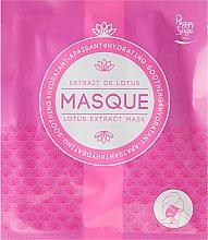 Düfte, Parfümerie und Kosmetik Feuchtigkeitsspendende und beruhigende Tuchmaske mit Lotus-Extrakt - Peggy Sage Moisturizing and Soothing Mask