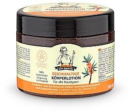 Düfte, Parfümerie und Kosmetik Reichhaltige Körperlotion für alle Hauttypen - Rezepte der Oma Gertrude Body Cream