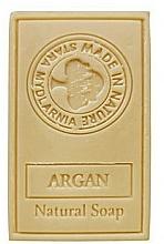 Düfte, Parfümerie und Kosmetik Naturseife mit Arganöl - Stara Mydlarnia Body Mania Argan Soap