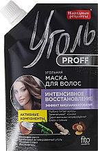 Düfte, Parfümerie und Kosmetik Regenerierende Haarmaske mit Aktivkohle - Fito Kosmetik Volksrezepte