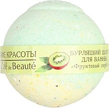 "Düfte, Parfümerie und Kosmetik Badebombe ""Fruchtsorbet"" - Le Cafe de Beaute Bubble Ball Bath"