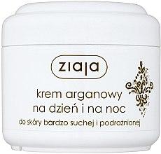 Düfte, Parfümerie und Kosmetik Gesichtscreme für trockene Haut mit Arganöl - Ziaja Cream for Dry Skin With Argan Oil
