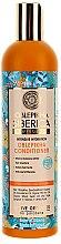 Düfte, Parfümerie und Kosmetik Intensiv feuchtigkeitsspendende Sanddorn-Haarspülung für normales und trockenes Haar - Natura Siberica