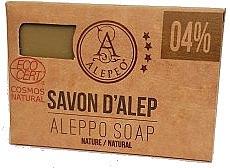 Natürliche Aleppo-Seife mit 4% Lorbeeröl - Alepeo Aleppo Soap Natural 4% — Bild N1
