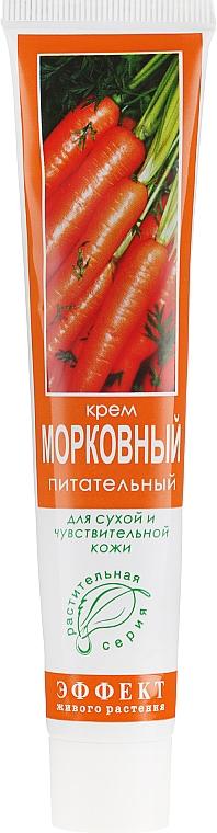 Pflegende Gesichtscreme mit Karotten für trockene und empfindliche Haut - Fitodoctor — Bild N1