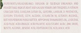 Feuchtigkeitsspendende Gesichts- und Körpercreme für atopische Haut - DLA — Bild N4