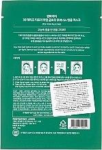 Beruhigende Tuchmaske für das Gesicht mit Wassernabel- und Teebaumextrakt - Some By Mi Tea Tree Calming Glow Luminous Ampoule Mask — Bild N2
