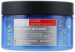 Düfte, Parfümerie und Kosmetik Farbschützende Haarmaske mit Weizenproteinen - Estel Beauty Hair Lab 22.2 Color Prophylactic Mask