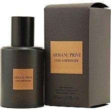 Düfte, Parfümerie und Kosmetik Giorgio Armani Armani Prive Cuir Amethyste - Eau de Parfum