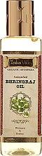 Düfte, Parfümerie und Kosmetik Kräuterhaaröl Bhringraj - Indus Valley Bio Organic