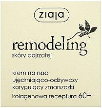 Düfte, Parfümerie und Kosmetik Anti-Falten aufhellende Nachtcreme mit Kollagen 60+ - Ziaja Remodeling 60+ SPF 6