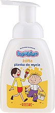 Düfte, Parfümerie und Kosmetik Hand- und Körperreinigungsschaum für Kinder gelb - Nivea Bambino Kids Bath Foam Yellow