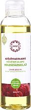 Düfte, Parfümerie und Kosmetik Massageöl mit Traubenkernöl - Yamuna Grape Seed Oil Plant Based Massage Oil