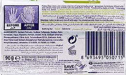 Antibakterielle Seife mit Aloe-Extrakt - Protex Aloe Soap — Bild N2