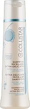 Extra-sanftes Multivitamin Shampoo für häufigen Gebrauch - Collistar Extra-Delicate Micellar Shampoo — Bild N1