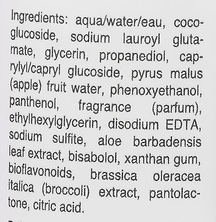Gesichtsreinigungsschaum mit Panthenol - Babor Cleansing Foam Salon Product — Bild N3