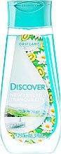 Düfte, Parfümerie und Kosmetik Duschgel New Zealand Tranquility - Oriflame New Zealand Tranquility Shower Gel