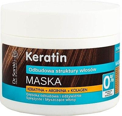 Maske für stumpfes und brüchiges Haar - Dr. Sante Keratin Mask — Bild N1