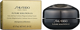 Anti-Aging Augen- und Lippencreme - Shiseido Future Solution Eye and Lip Contour Cream  — Bild N3