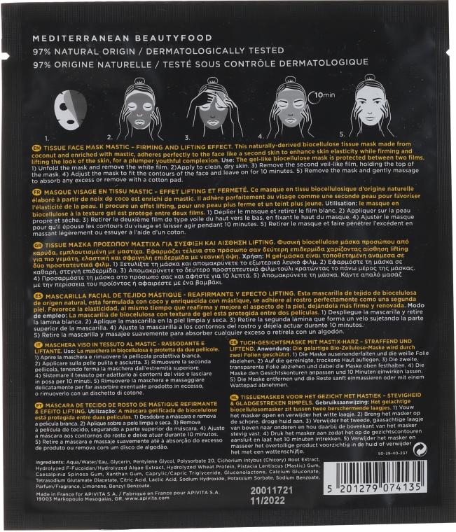 Straffende Lifting-Tuchmaske mit Mastix - Apivita Express Beauty Tissue Face Mask Mastic Firming & Lifting Effect — Bild N2