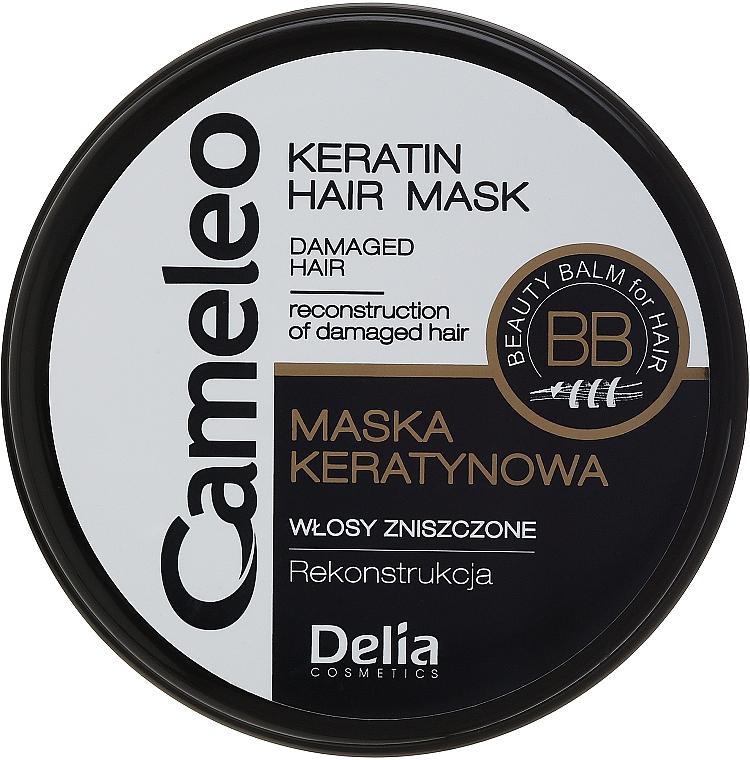 Regenerierende Haarmaske für geschädigtes Haar mit Keratin - Delia Cameleo Keratin Hair Mask