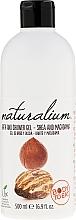 Düfte, Parfümerie und Kosmetik Duschgel mit Sheabutter und Macadamia - Naturalium Shea & Macadamia Shower Gel