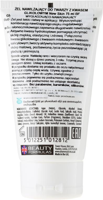 Feuchtigkeitsspendendes Gesichtsgel - Beauty Formulas New Skin Glycolic Hydrating Gel — Bild N2
