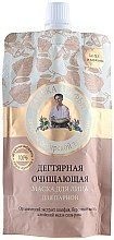 Düfte, Parfümerie und Kosmetik Reinigende Gesichtsmaske mit Teer - Rezepte der Oma Agafja