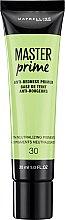 Düfte, Parfümerie und Kosmetik Gesichtsprimer gegen Hautrötungen - Maybelline Master Prime 30 Anti-Redness