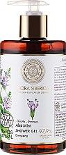 Düfte, Parfümerie und Kosmetik Anregendes Duschgel mit Altai-Minze - Natura Siberica Flora Siberica Altai Mint Energizing Shower Gel