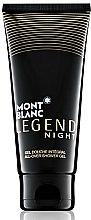 Düfte, Parfümerie und Kosmetik Duschgel - Montblanc Legend Night