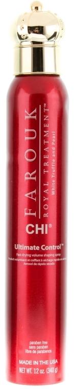 Schnelltrocknendes Haarspray für mehr Volumen - CHI Farouk Royal Treatment by CHI Ultimate Control — Bild N1