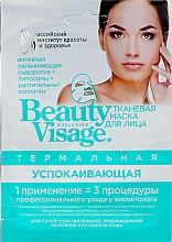 Düfte, Parfümerie und Kosmetik Beruhigende Tuchmaske für trockene, empfindliche und gereizte Haut - Fito Kosmetik Beauty Visage