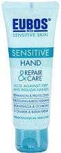Düfte, Parfümerie und Kosmetik Regenerierende Handcreme für trockene und raue Haut - Eubos Med Sensitive Skin Hand Repair & Care