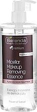 Düfte, Parfümerie und Kosmetik Mizellen-Reinigungswasser - Bielenda Professional Power Of Nature Micellar Make Up Removing Essence
