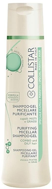 2in1 Shampoo und Duschgel für Kinder - Collistar Shampoo-Gel Purificante Equilibrante — Bild N2
