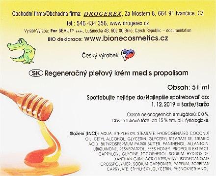 Tagescreme - Bione Cosmetics Honey + Q10 Cream — Bild N3