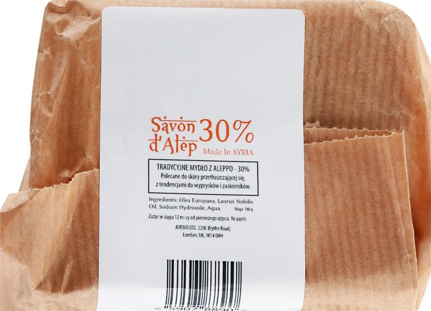 Traditionelle Aleppo-Seife für fettige Haut - Avebio Aleppo Soap 30% — Bild N1