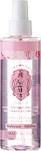 Düfte, Parfümerie und Kosmetik Körpernebel mit Mairosenduft - La Florentina Rose Of May Body Splash