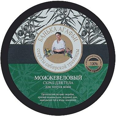 Feuchtigkeitsspendendes Körperpeeling mit Wacholder und Bio Johanniskraut-Extrakt - Rezepte der Oma Agafja — Bild N1