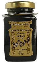 Düfte, Parfümerie und Kosmetik Mattierende Gesichtsreinigungsmaske für gemischte und fettige Haut - La Sultane De Saba Rice Powder Purifying Rice Mask