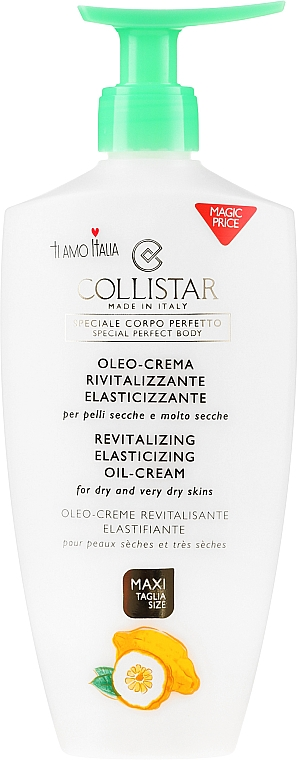 Revitalisierende Ölcreme für den Körper - Collistar Revitalizing Elasticizing Oil-Cream — Bild N1