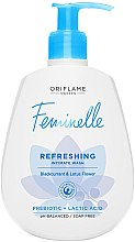 Düfte, Parfümerie und Kosmetik Erfrischendes Gel für die Intimhygiene mit schwarzer Johannisbeere, Lotosblumen und Milchsäure - Oriflame Feminelle Refreshing Intimate Wash